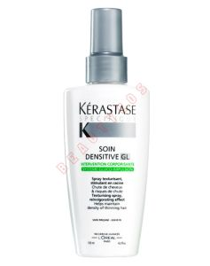 Kerastase Specifique Soin Densitive GL 125 ml