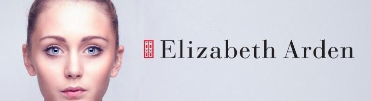 Elizabeth Arden - Køb Elizabeth Arden billigt - Hurtig levering